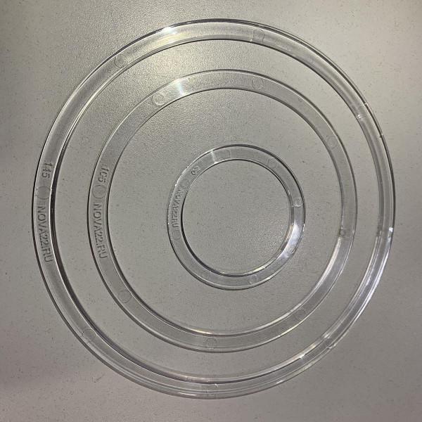 Протекторное кольцо диаметр 150 мм. (упак.)